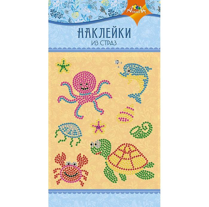 Наборы для творчества Апплика Материалы для творчества Наклейки из страз Морские обитатели