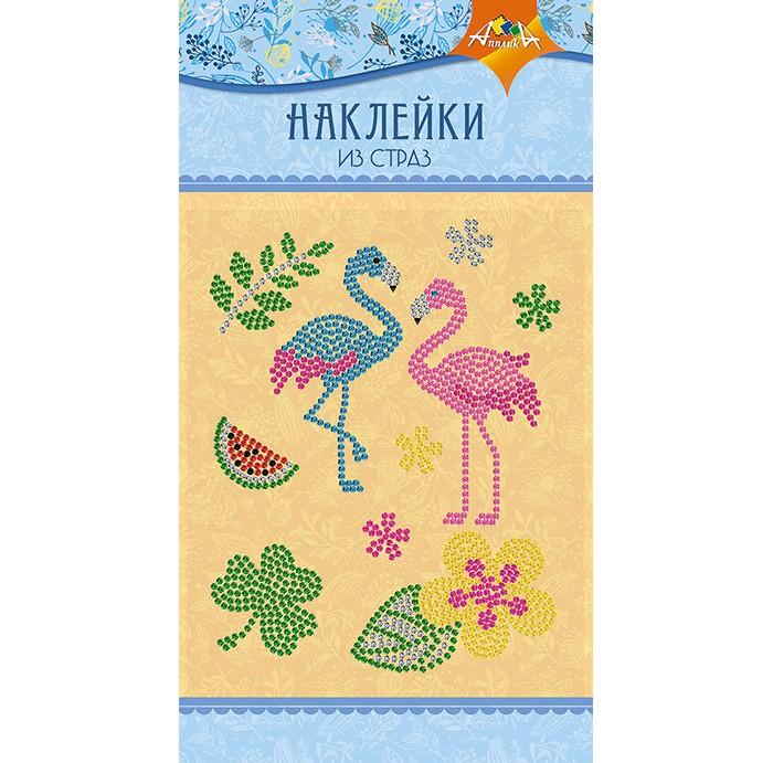 Наборы для творчества Апплика Материалы для творчества Наклейки из страз Фламинго