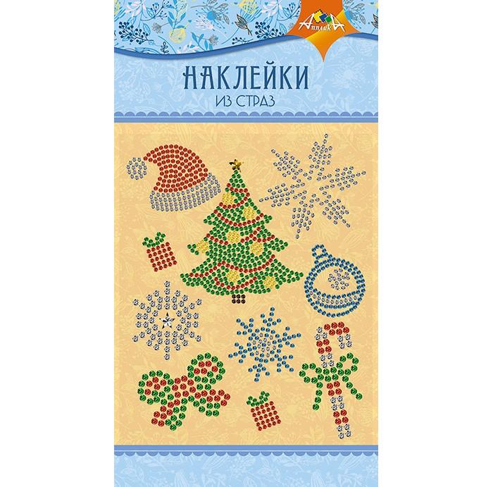 Наборы для творчества Апплика Материалы для творчества Наклейки из страз Новый год