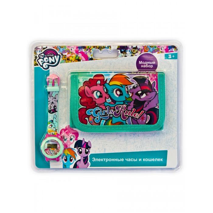 Часы Май Литл Пони (My Little Pony) и кошелёк