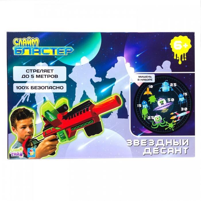 1 Toy Слайм Бластер Звёздный десант