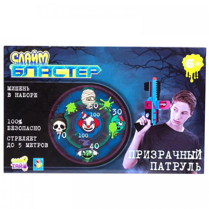 Игрушечное оружие 1 Toy Слайм Бластер Призрачный патруль бластер 1 toy слайм призрачный патруль т15832
