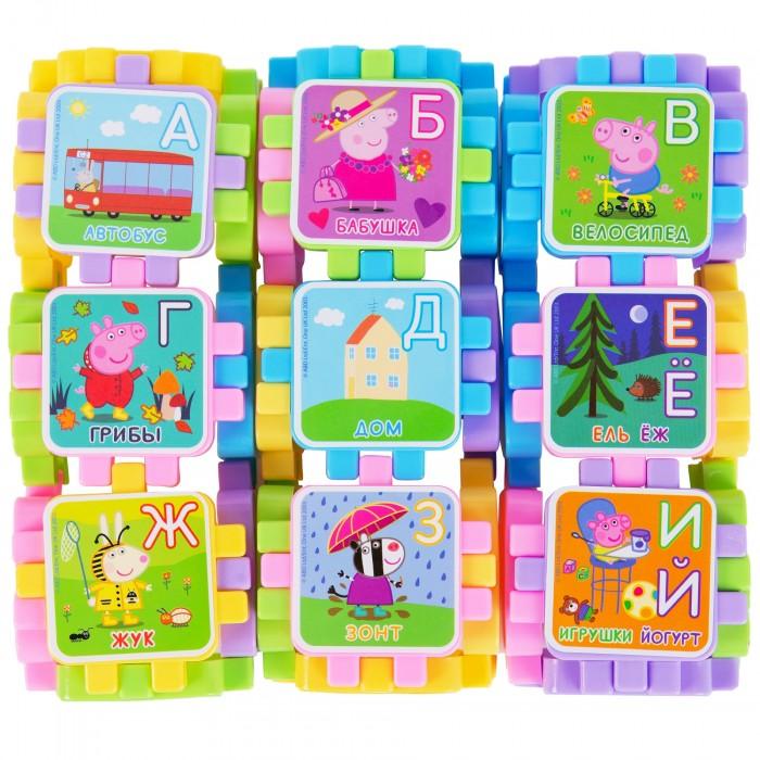 Купить Развивающие игрушки, Развивающая игрушка Свинка Пеппа (Peppa Pig) Кубики азбука