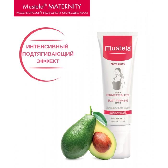 Mustela Сыворотка для упругости бюста 75 млСыворотка для упругости бюста 75 млСыворотка для упругости бюста, 75 мл  Сыворотка для поддержания упругости кожи груди во время беременности и в послеродовой период. Пептиды авокадо, запатентованный ингредиент природного происхождения, помогает уменьшить ощущение стянутости кожи, улучшает ее эластичность и придает коже ощущение мягкости и комфорта. Экстракт центеллы азиатской тонизирует и подтягивает кожу, оказывая интенсивное воздействие, делая ее более эластичной и менее восприимчивой к изменению формы и размера груди. Особенности: Гипоаллергенная формула Можно использовать в период грудного вскармливания Не содержит парабены, фталаты, феноксиэтанол, бисфенолы A и S, кофеин и спирт.  Способ применения: Утром и вечером наносите сыворотку на кожу массирующими движениями от груди к шее. Сыворотка легко впитывается в кожу, способствуя быстрому проникновению активных ингредиентов.  Состав: AQUA /WATER/ EAU, PEG-6, BUTYLENE GLYCOL, DEXTRIN, 1,2-HEXANEDIOL, DIPHENYLSILOXY PHENYL TRIMETHICONE, ACRYLATES/C10-30 ALKYL ACRYLATE CROSSPOLYMER, PEG-40 HYDROGENATED CASTOR OIL, GLYCERYL CAPRYLATE, HYDROLYZED SOY PROTEIN, DIMETHICONE/PHENYL VINYL DIMETHICONE CROSSPOLYMER, PARFUM (FRAGRANCE), XANTHAN GUM, HELIANTHUS ANNUUS (SUNFLOWER) SEED OIL, SODIUM HYDROXIDE, GLUCOSE, SOPHORA JAPONICA FRUIT EXTRACT, CENTELLA ASIATICA EXTRACT, SORBITOL, HYDROLYZED AVOCADO PROTEIN, MALTODEXTRIN, PENTYLENE GLYCOL, CITRIC ACID, LUPINUS ALBUS SEED EXTRACT, CI 47005 (YELLOW 10), CI 16035 (RED 40), TOCOPHEROL.<br>