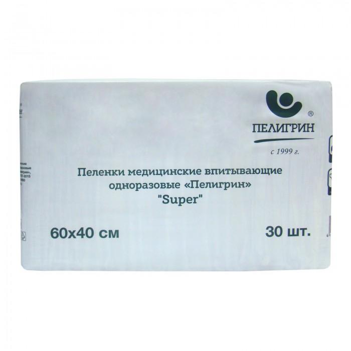 Фото - Одноразовые пеленки Пелигрин Пеленки медицинские впитывающие одноразовые нестерильные Super 60х40 30 шт. медицинские препараты