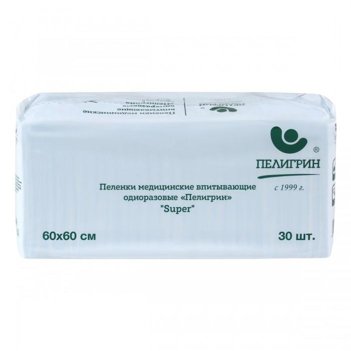 Одноразовые пеленки Пелигрин Пеленки медицинские впитывающие одноразовые нестерильные Super 60х60 30 шт.
