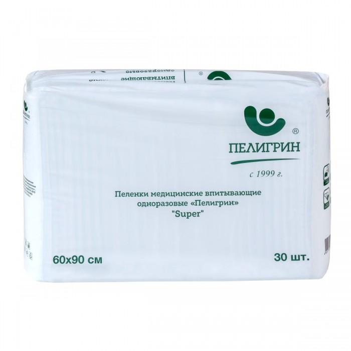 Фото - Одноразовые пеленки Пелигрин Пеленки медицинские впитывающие одноразовые нестерильные Super 60х90 30 шт. медицинские препараты