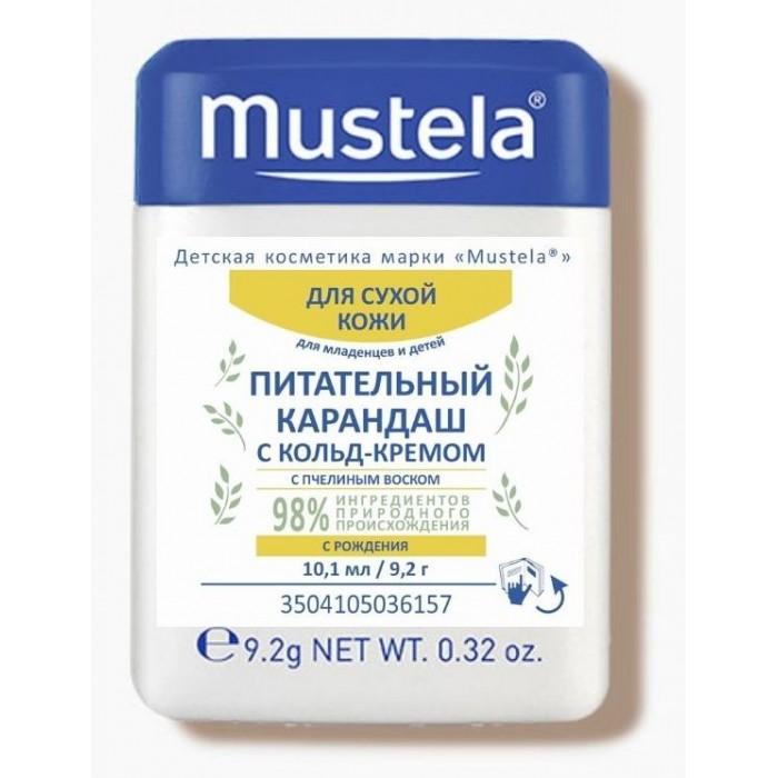 Косметика для новорожденных Mustela Карандаш для губ и лица с кольд-кремом 10,1 мл косметика для новорожденных mustela молочко питательное для тела с кольд кремом 200 мл