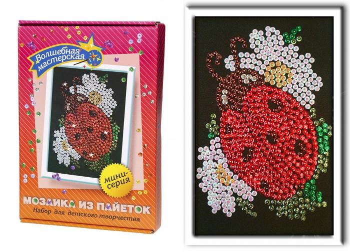 Картины своими руками Волшебная мастерская Мозаика из пайеток Божья коровка м017 картины своими руками волшебная мастерская мозаика из пайеток букет