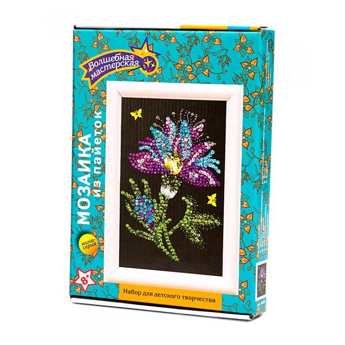 Картины своими руками Волшебная мастерская Мозаика из пайеток Волшебный цветок М028 картины своими руками волшебная мастерская мозаика из пайеток букет