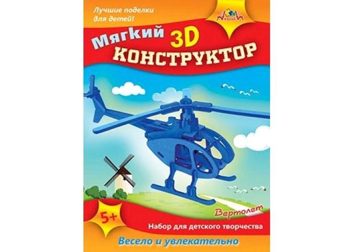 Наборы для творчества Апплика Набор Мягкий 3D конструктор Вертолет