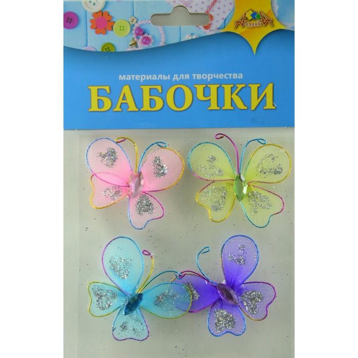Наборы для творчества Апплика Материалы Бабочки самоклеящиеся средние 4 шт.
