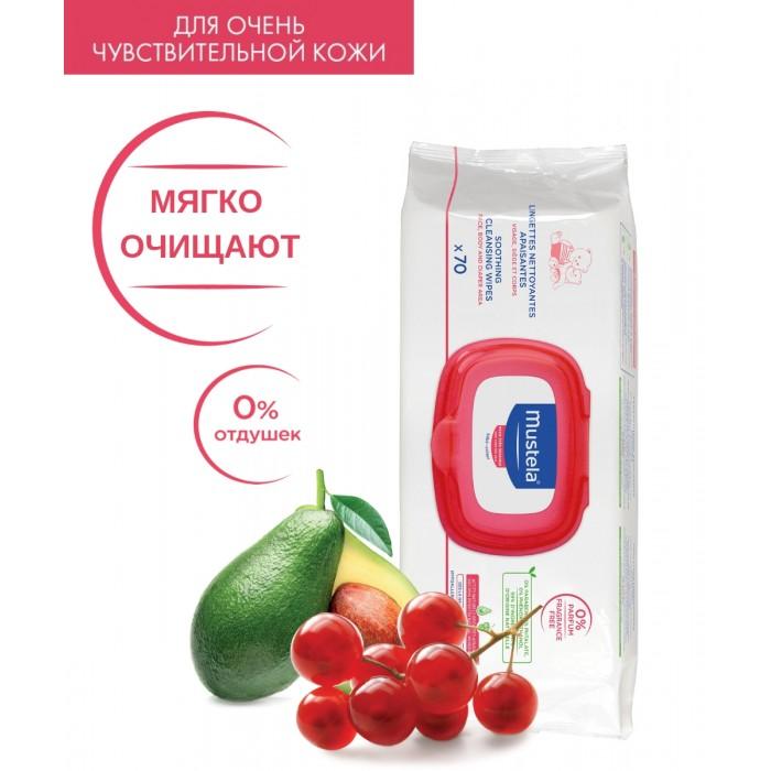Гигиена и здоровье , Салфетки Mustela Салфетки для мягкого очищения без запаха №70 арт: 80024 -  Салфетки