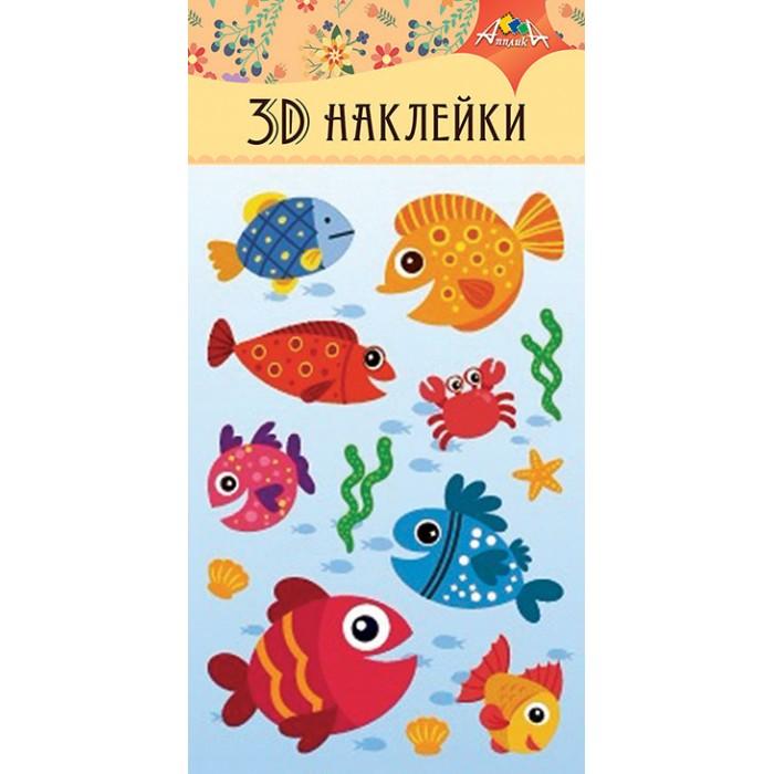 Наборы для творчества Апплика Материалы для творчества Наклейки 3D из бумаги Рыбки книги питер комплект подарки вырезаем и складываем из бумаги чудеса света вырезаем и складываем из бумаги