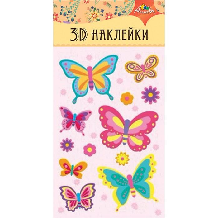 Наборы для творчества Апплика Материалы для творчества Наклейки 3D из бумаги Бабочки цена 2017