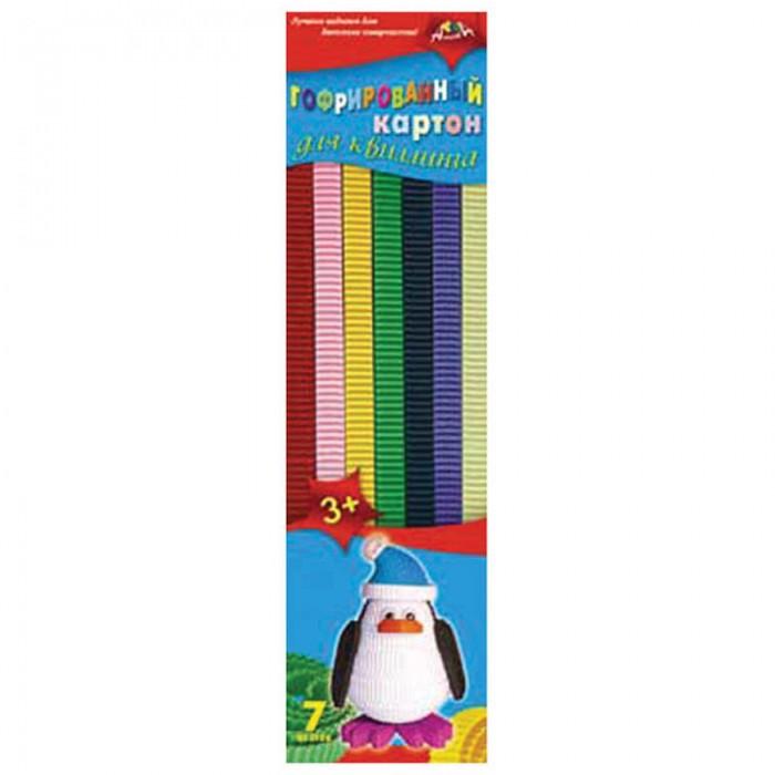 Канцелярия Апплика Картон цветной гофрированный для квиллинга Пингвин 10 мм 7 цветов