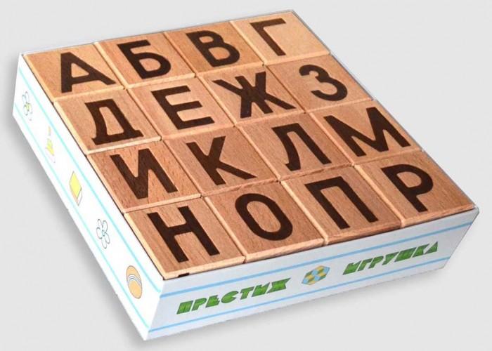 Деревянные игрушки Престиж-Игрушка Кубики Азбука 16 шт. игрушка