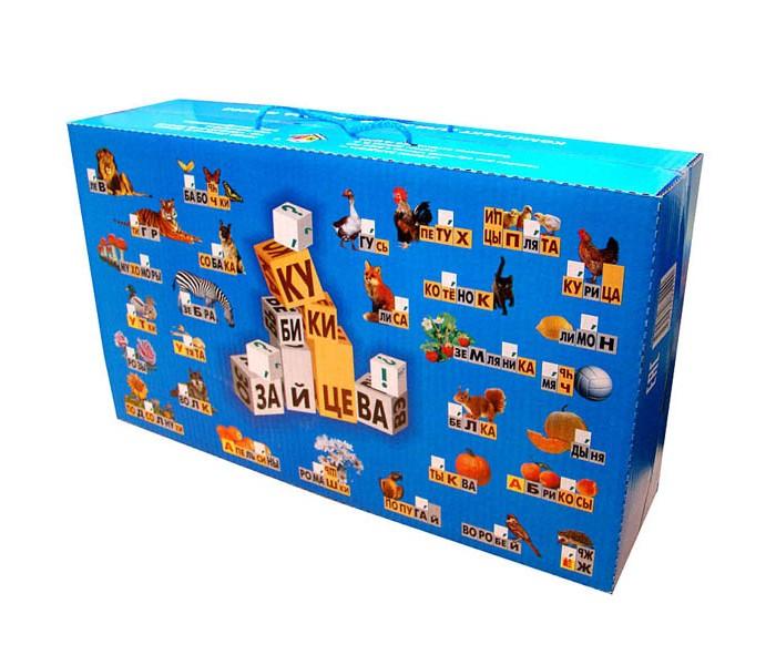 Развивающие игрушки Методики Зайцева Кубики собранные