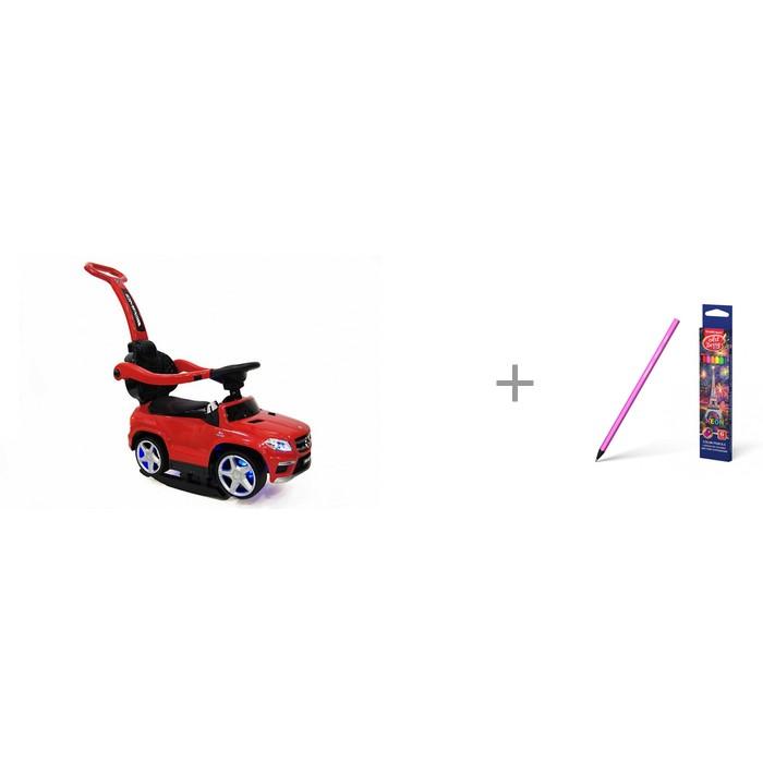 Купить Каталка RiverToys Mercedes-Benz GL63 A888AA-H и ArtBerry Цветные карандаши шестигранные Neon 6 цветов в интернет магазине. Цены, фото, описания, характеристики, отзывы, обзоры