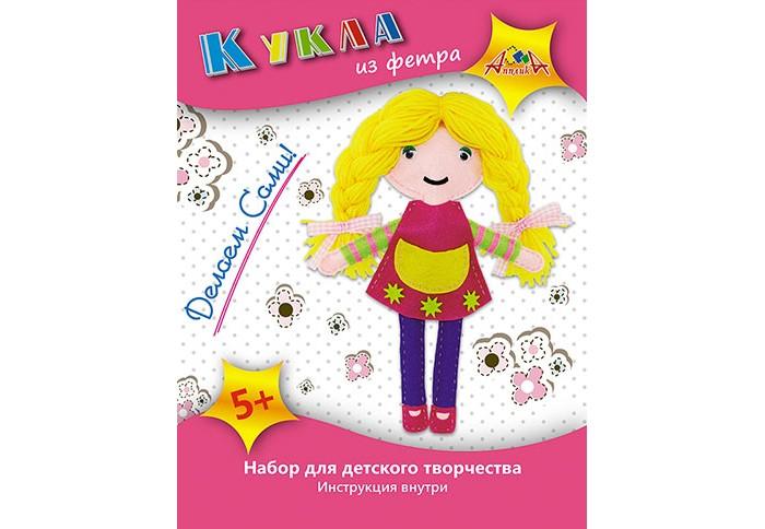 Наборы для творчества Апплика Набор для творчества Шьем куклу из фетра Кукла в красном платье
