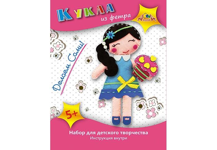 Наборы для творчества Апплика Набор для творчества Шьем куклу из фетра Кукла с пирожным