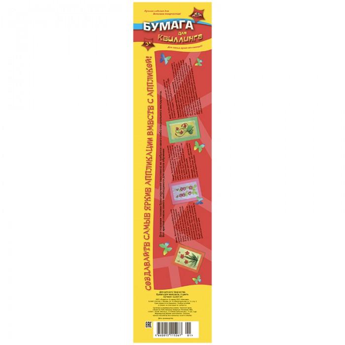 Канцелярия Апплика Бумага для квиллинга ширина 9 мм 8 цветов альт бумага для квиллинга 10 мм 100 полос цвет оранжевый