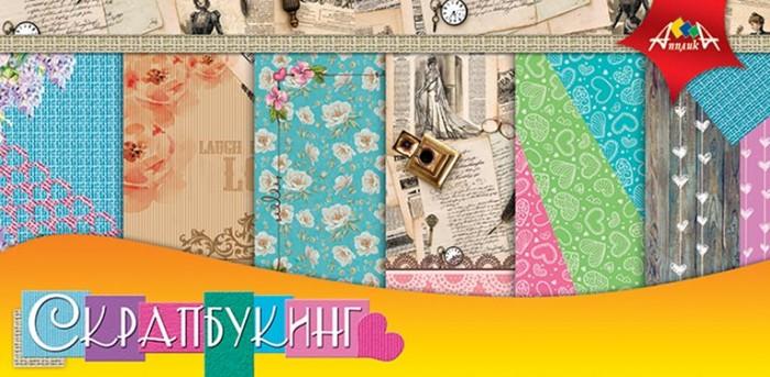 Канцелярия Апплика Бумага цветная для скрапбукинга Романтика 12 листов 30x30 см