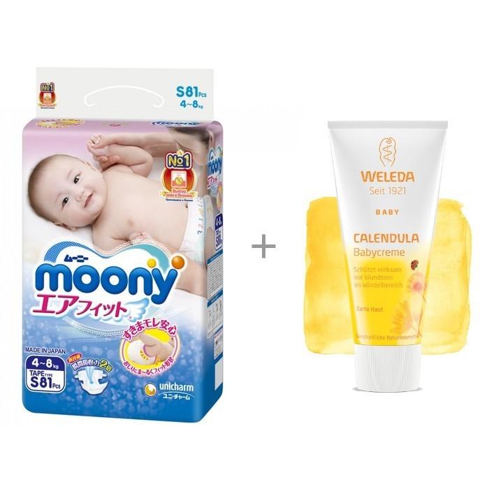 Moony Подгузники S (4-8 кг) 81 шт. и Weleda крем для младенцев с календулой для защиты кожи в области пеленания