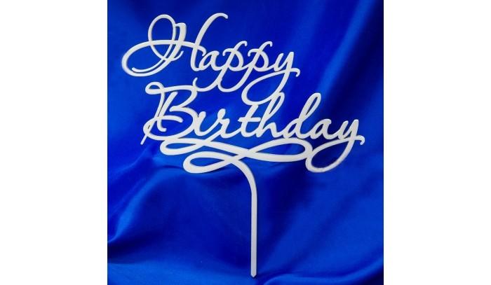 Товары для праздника Suvenirrus Топпер для торта Happy Birthday 2951 гирлянда happy birthday 1 6 метра