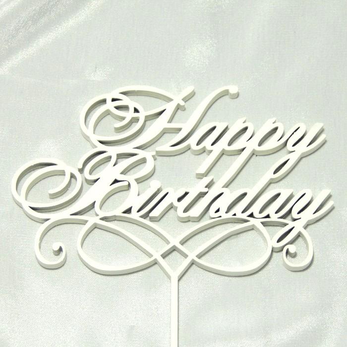 Товары для праздника Suvenirrus Топпер для торта Happy Birthday 2152 гирлянда happy birthday 1 6 метра