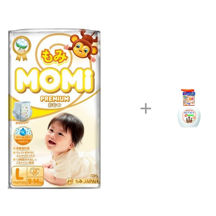 Momi Premium Подгузники-трусики L (9-14 кг) 42 шт. с пенным мылом для рук Lion Kirei Kirei