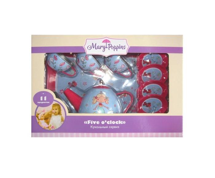 ролевые игры wonderworld чайный сервиз 5 предметов Ролевые игры Mary Poppins Набор металлической посуды Русалка (11 предметов)