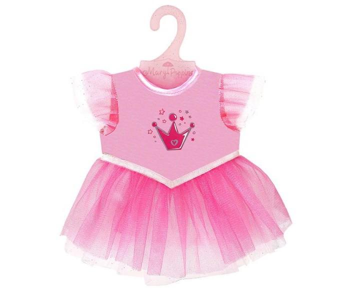 Куклы и одежда для кукол Mary Poppins Одежда для куклы 38-43 см платье Корона