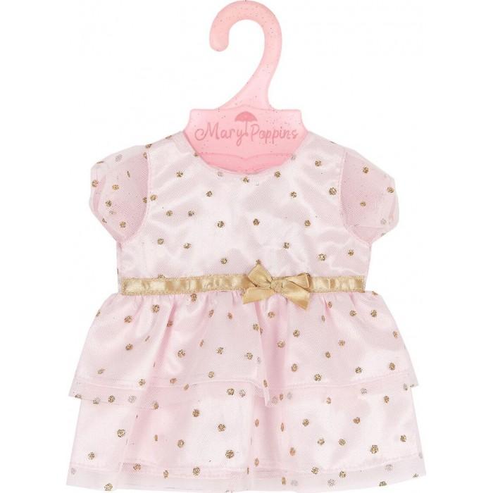 Куклы и одежда для кукол Mary Poppins Одежда для куклы 38-43 см платье Принцесса
