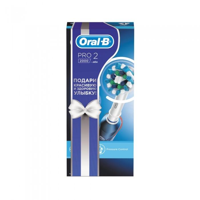 Купить Гигиена полости рта, Oral-B Подарочный набор электрическая зубная щетка PRO 2 2000 Cross Action