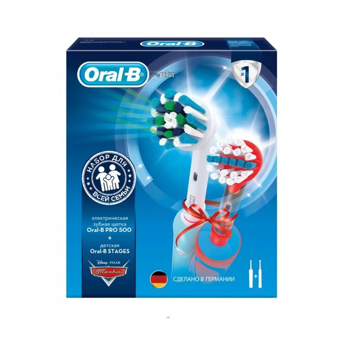 Купить Гигиена полости рта, Oral-B Подарочный набор Family pack щетки PRO 500 и Stages Power Тачки 3+ 2 шт.
