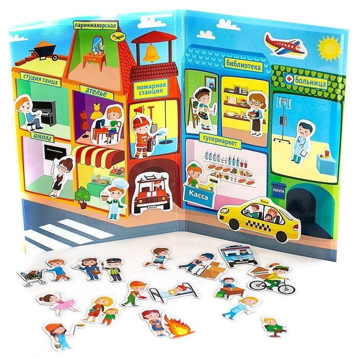 Игры для малышей База игрушек Магнитная игра Город профессий