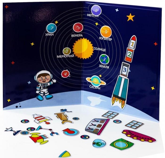 База игрушек Магнитная игра Космос.