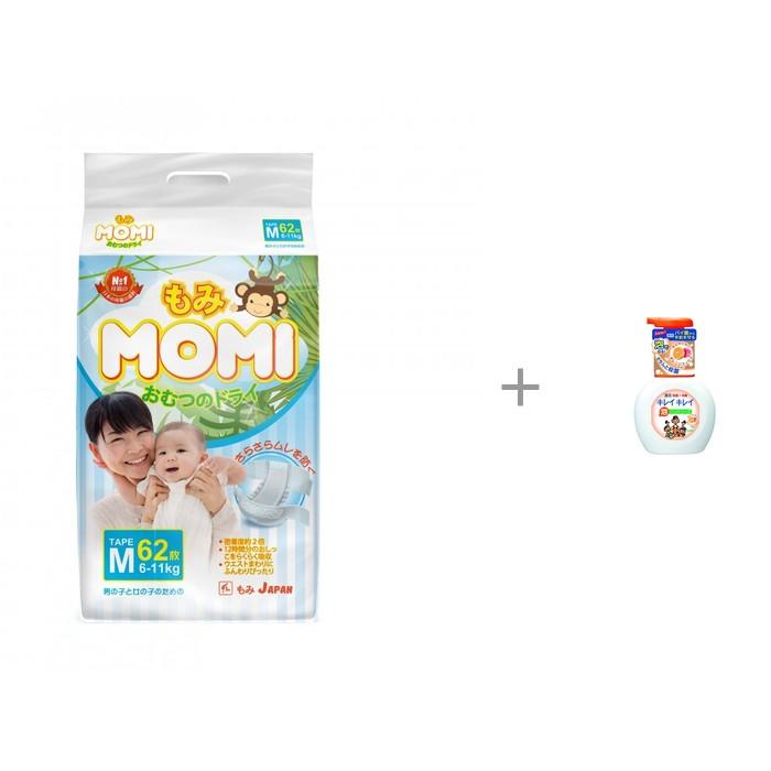 Momi Подгузники M (6-11 кг) 62 шт. с пенным мылом для рук Lion Kirei Kirei