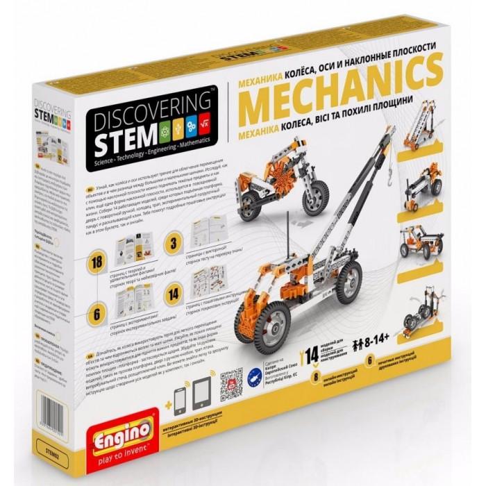 Купить Сборные модели, Engino Discovering Stem Механика: колеса, оси и наклонные плоскости
