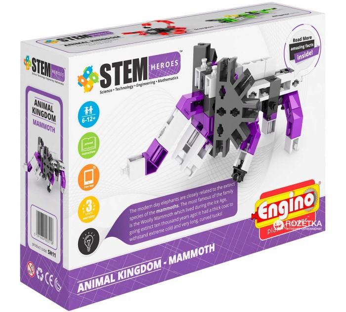 Сборные модели Engino Stem Heroes Мир животных Мамонт