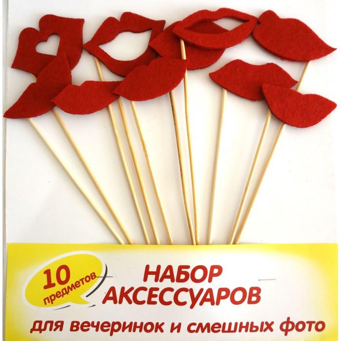 Товары для праздника Suvenirrus Набор аксессуаров Губы фотоальбомы и рамки suvenirrus рамка для фото домик