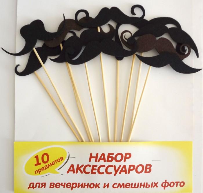 Товары для праздника Suvenirrus Набор аксессуаров Усы фотоальбомы и рамки suvenirrus рамка для фото домик