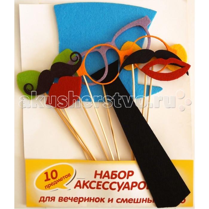 Товары для праздника Suvenirrus Набор аксессуаров Шляпа фотоальбомы и рамки suvenirrus рамка для фото домик