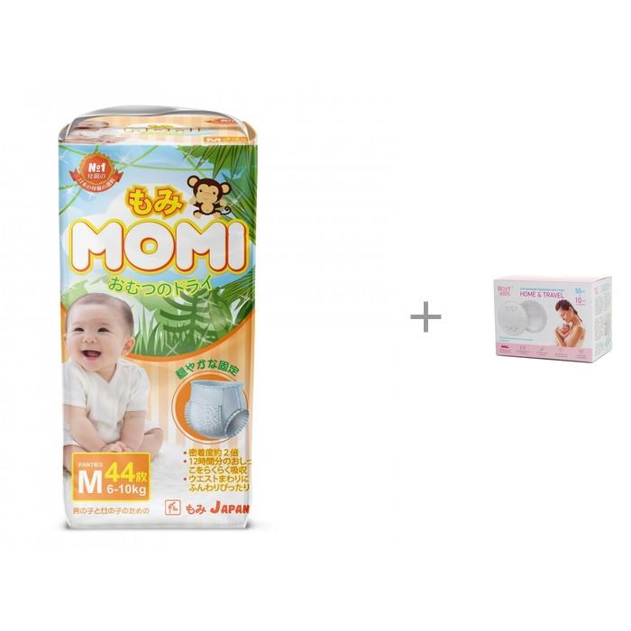 Momi Подгузники трусики M (6-10 кг) 44 шт. с прокладками для груди ROXY-KIDS Home&Travel