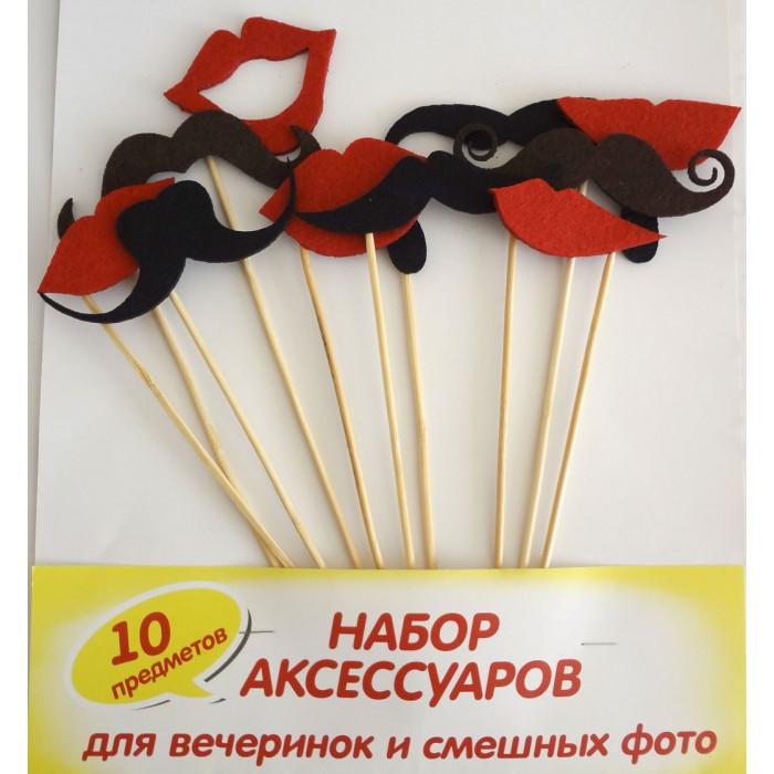 Товары для праздника Suvenirrus Набор аксессуаров Усы/губы фотоальбомы и рамки suvenirrus рамка для фото домик