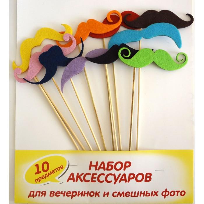 Товары для праздника Suvenirrus Набор аксессуаров Усы разноцветные набор усы и брови uni