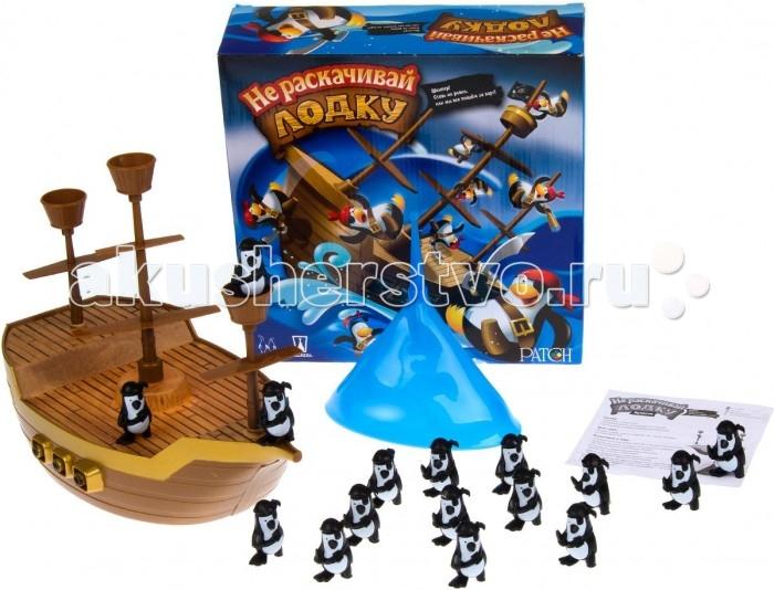 Настольные игры Magellan Настольная игра Не раскачивай лодку!