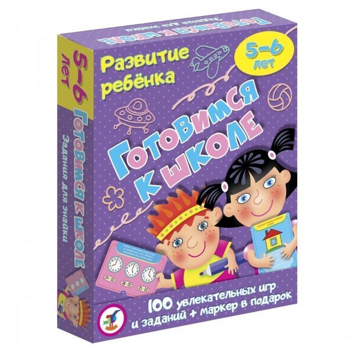 Раннее развитие Дрофа Карточные игры Развитие ребенка Готовимся к школе kumon развитие мышления творческие способности от 5 лет
