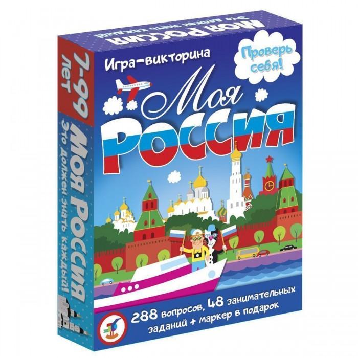 Раннее развитие Дрофа Карточные игры Моя Россия настольные игры дрофа карточные игры веришь или нет